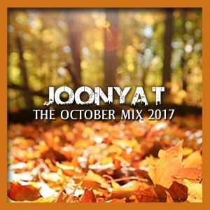 THE OCTOBER MIX 2017