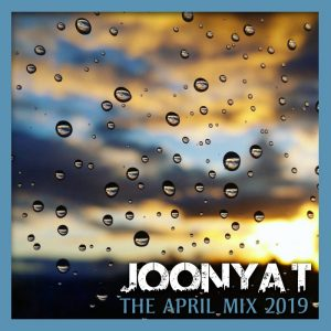 THE APRIL MIX 2019